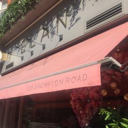 Elan Cafe - Brompton Road